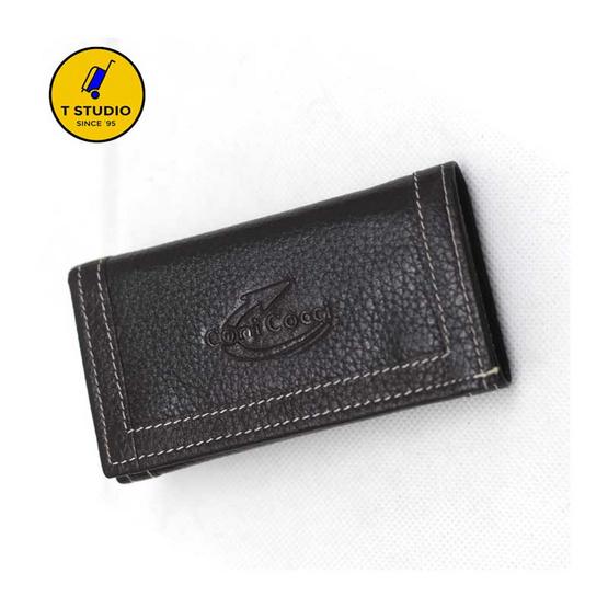 Coni Cocci กระเป๋าใส่กุญแจหนังแท้ สีน้ำตาล LM309