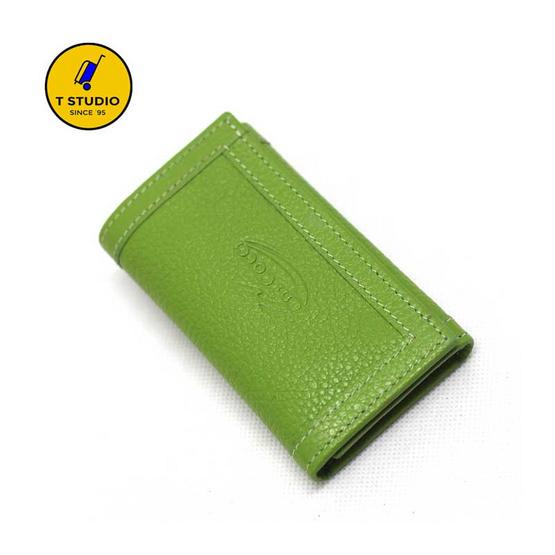 Coni Cocci กระเป๋าใส่กุญแจหนังแท้ สีเขียว LM309