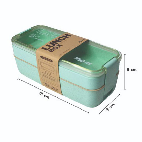 RRS กล่องข้าว 750 ml รุ่น #1213