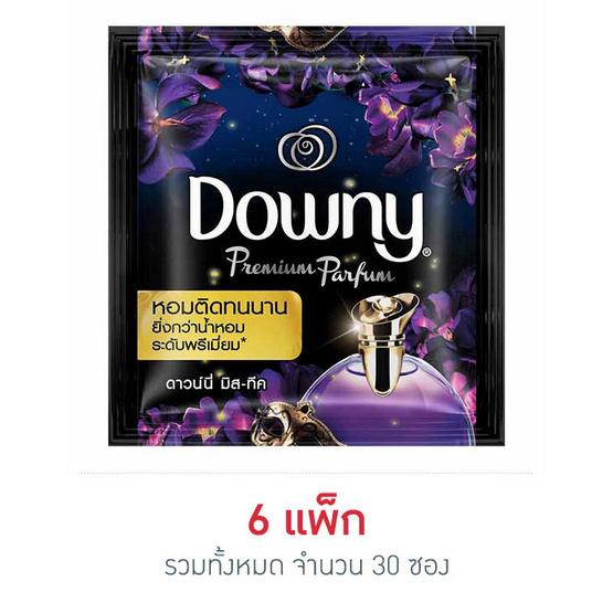 ดาวน์นี่ น้ำยาปรับผ้านุ่มมิสทีค 20 มล. (แพ็ก 5 ซอง)