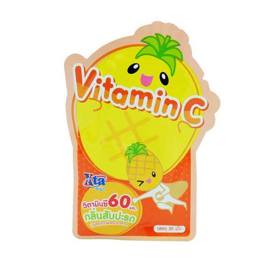 eXta ผลิตภัณฑ์เสริมอาหารวิตามินซี 60 มก. กลิ่นสับประรด เอ็กซ์ต้า 1 กล่อง บรรจุ 10 แผง (20 เม็ด/แผง)