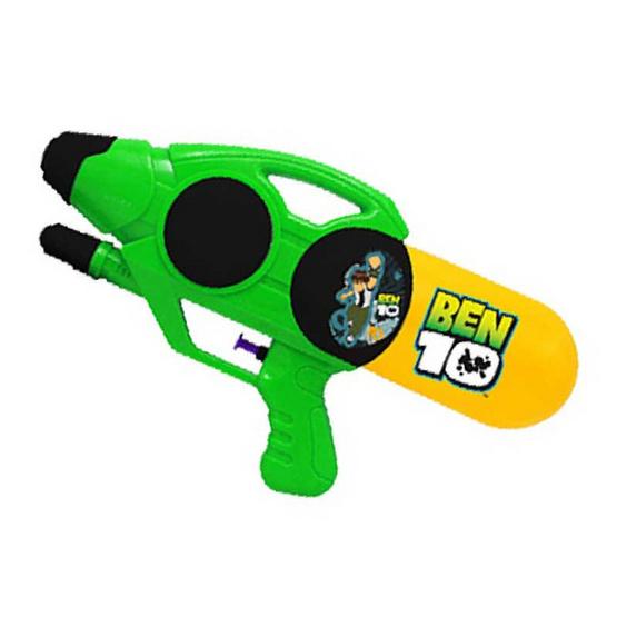 Ben10 ปืนฉีดน้ำ VRB-660