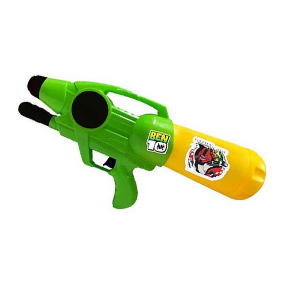 Ben10 ปืนฉีดน้ำ VRB-512