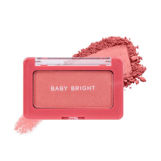 Baby Bright เฟสไชน์บลัชเชอร์ 4.5 กรัม #03 คอรัลไชน์
