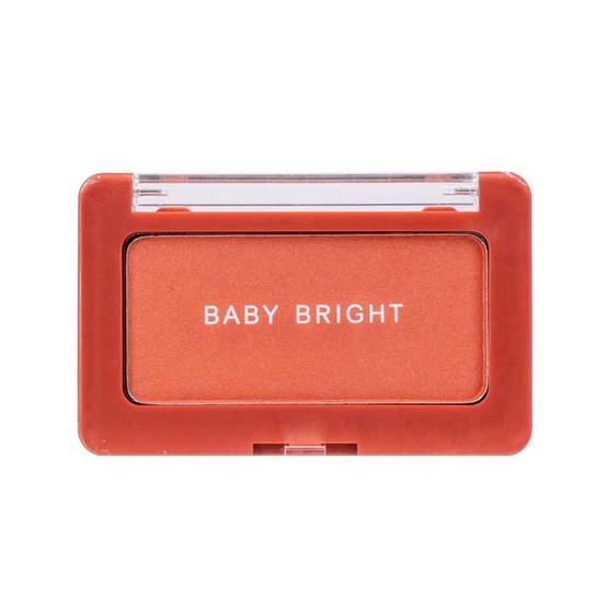 Baby Bright เฟสไชน์บลัชเชอร์ 4.5 กรัม #06 โกลว์บริค