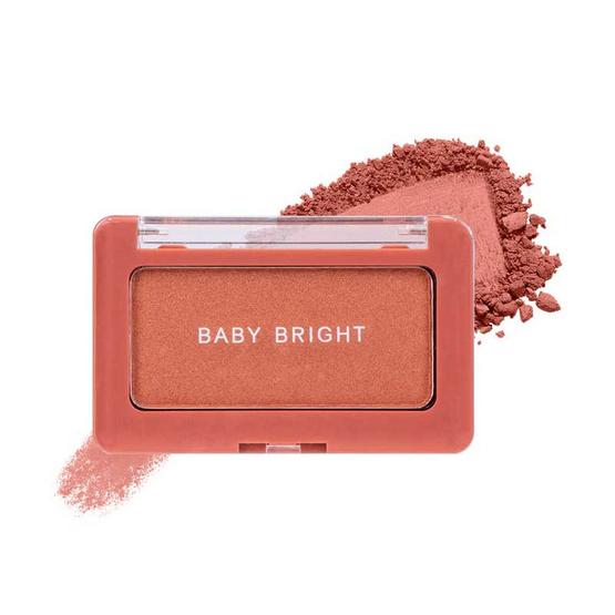 Baby Bright เฟสไชน์บลัชเชอร์ 4.5 กรัม #07 ไบร์ทชินเนม่อน