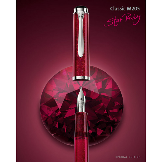 Pelikan ปากกาหมึกซึม Classic M205 Star Ruby (M)