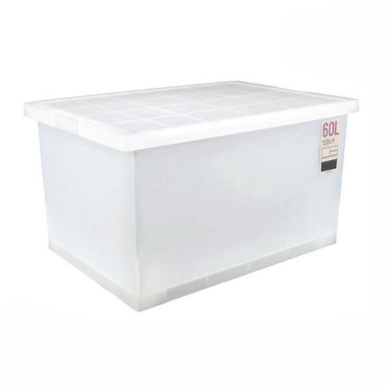 Double lock กล่องเก็บของ กล่องพลาสติกขนาดใหญ่ สไตล์ญี่ปุ่น รุ่น 5225 ความจุ 60 ลิตร