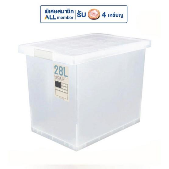 Double lock กล่องเก็บของ กล่องพลาสติกขนาดใหญ่ สไตล์ญี่ปุ่น รุ่น 5223 ความจุ 28 ลิตร