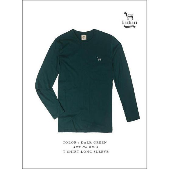 Barbari เสื้อยืดคอกลมแขนยาว Premium Cotton 100% รุ่น Basic ใส่ได้ทั้งผู้หญิง/ผู้ชาย BRL1 สีเขียว