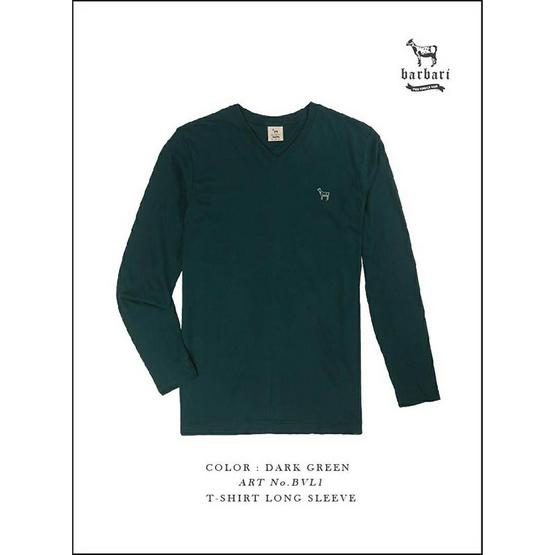 Barbari เสื้อยืดคอวีแขนยาว Premium Cotton 100% รุ่น Basic ใส่ได้ทั้งผู้หญิง/ผู้ชาย BVL1 สีเขียว