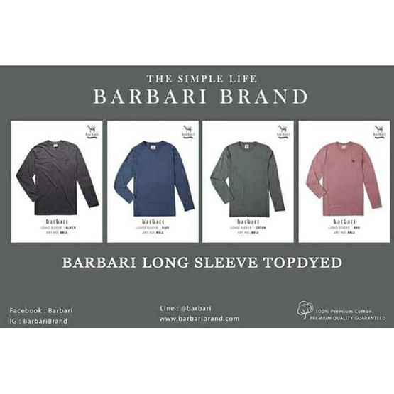 Barbari เสื้อยืดคอกลมแขนยาว Premium Cotton 100% รุ่น Top dyed ใส่ได้ทั้งผู้หญิง/ผู้ชาย BRL2 สีเขียว