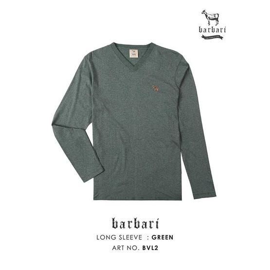 Barbari เสื้อยืดคอวีแขนยาว Premium Cotton 100% รุ่น Top dyed ใส่ได้ทั้งผู้หญิง/ผู้ชาย BVL2 สีเขียว