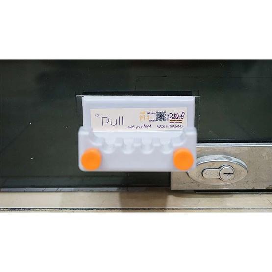 Pull'et ที่เปิดประตูด้วยเท้าไร้มือสัมผัสเชื้อโรค แผ่นเหยียบABSเปิดประตูด้วยเท้า 1แถม1