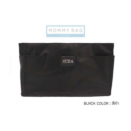 Suda กระเป๋าช่องแบ่ง Mommy S30 ดำ