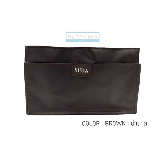 Suda กระเป๋าช่องแบ่ง Mommy S30 น้ำตาล