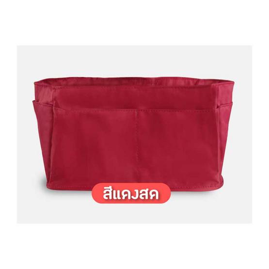 Suda กระเป๋าช่องแบ่ง Mommy S30 แดงสด