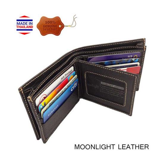 MOONLIGHT กระเป๋าสตางค์หนังแท้ สีน้ำตาลเข้ม