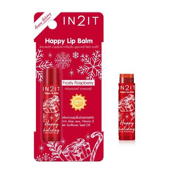 IN2IT ลิปบาล์ม Happy Lip Balm SPF20 PA++ #HLB02 frosty raspberry