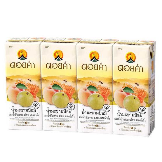 ดอยคำ น้ำมะขามป้อมและน้ำบ๊วยผสมน้ำผึ้ง 42% 200 มล. (แพ็ก 4 กล่อง)