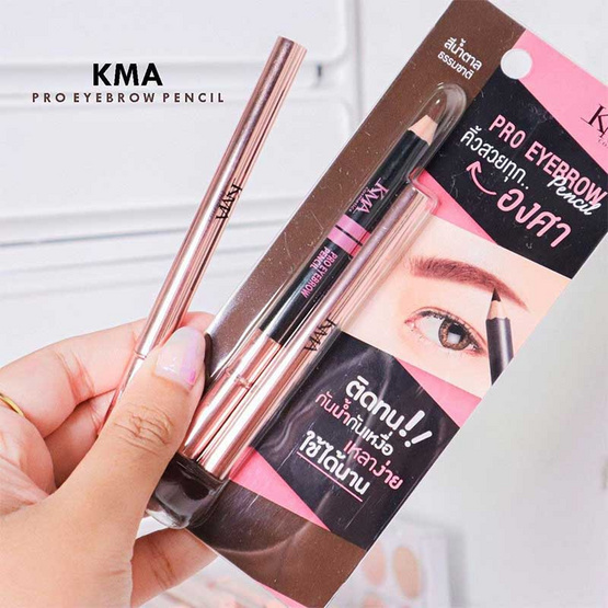 KMA ดินสอเขียนคิ้ว Pro Eyebrow Pencil #N2 1.2 กรัม