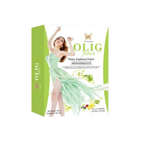 Olig Fiber ผลิตภัณฑ์เสริมอาหาร (ตรา โอลิก ไฟเบอร์) จำนวน 1 กล่อง บรรจุ 10 ซอง