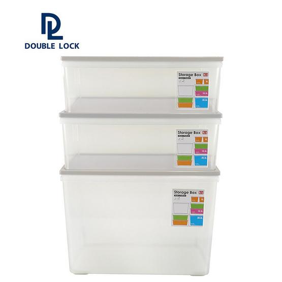Double lock [Set 3 ชิ้น] กล่องพลาสติกเก็บของอเนกประสงค์ ฝาครอบ รุ่น 5122 ความจุ 10.5 ลิตร 2 ชิ้น และรุ่น 5123 ความจุ 20.5 ลิตร 1 ชิ้น
