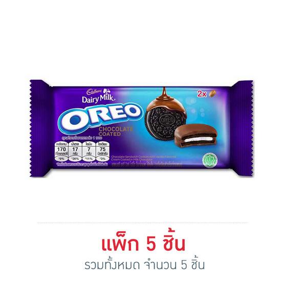 แคดเบอรี ช็อกโกแลตโอรีโอเคลือบช็อกโกแลต 34 กรัม