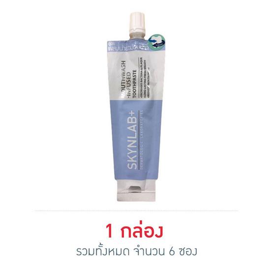 Skynlab ยาสีฟันเม้าท์วอชอินฟิวซ์ ขนาด 12 กรัม (กล่อง 6 ซอง)