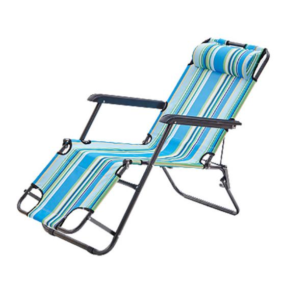 Kantareeya เก้าอี้พักผ่อนอเนกประสงค์ รุ่นลายทางสีฟ้า