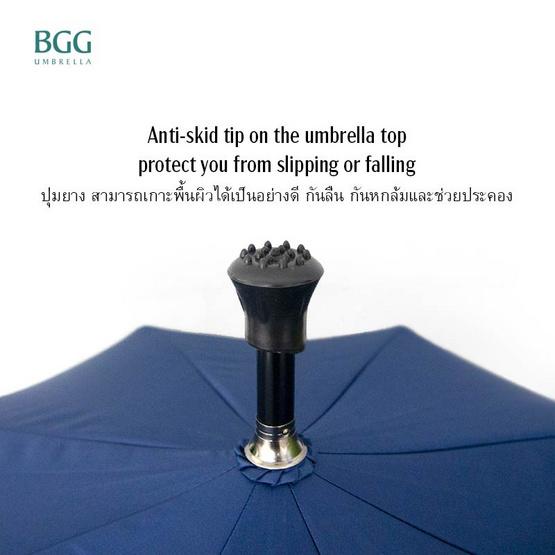 BGG ร่มยาวไม้เท้า อัตโนมัติเปิด กันแดด กันยูวี 100% กันฝน