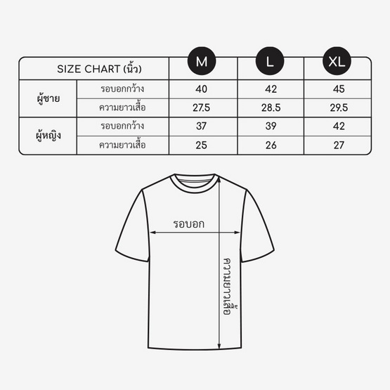 M2S Basics เสื้อยืดคอกลมชาย สีกรม
