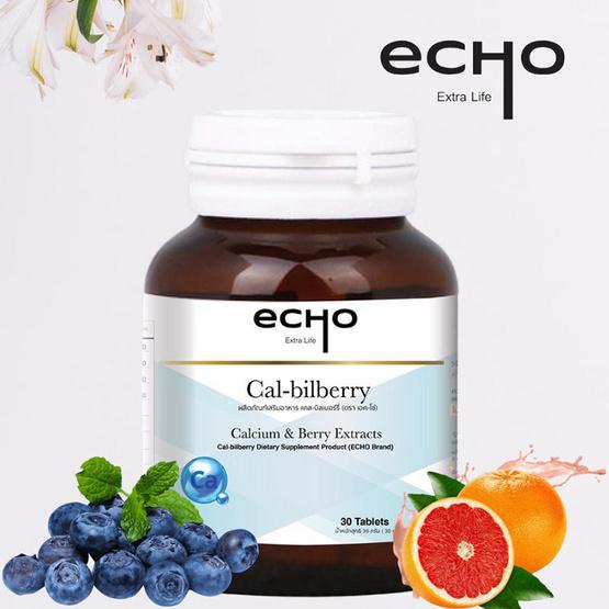 Echo แคล-บิลเบอร์รี่ บรรจุ 30 เม็ด