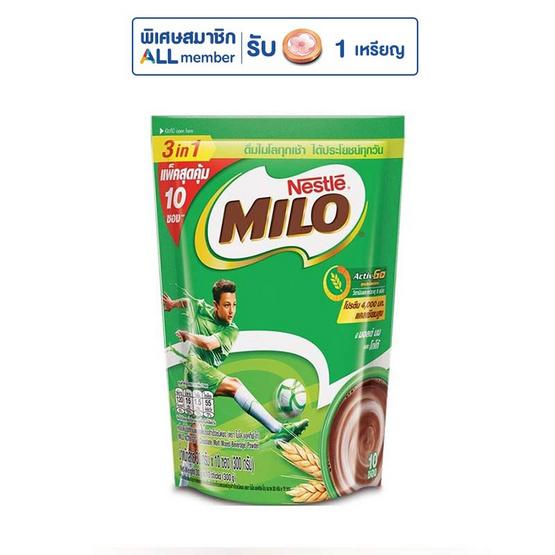 ไมโล แอคทิฟโก 3in1 สูตรปกติ 30 กรัม (10 ซอง/ถุง)