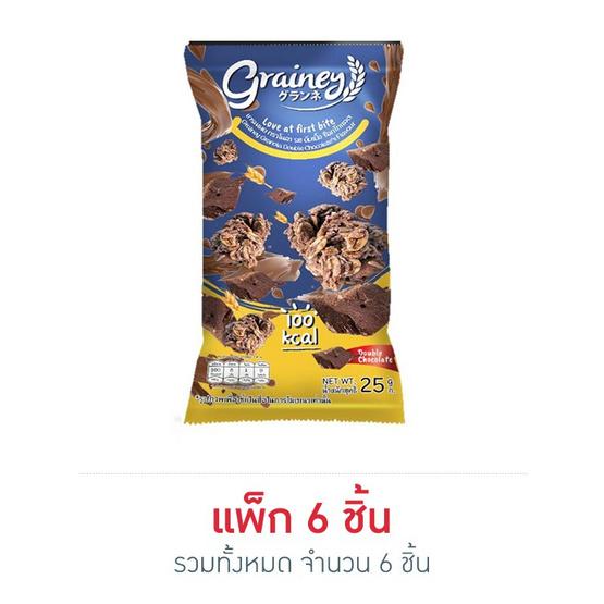เกรนเน่ย์ กราโนล่า รสดับเบิ้ลช็อกโกแลต 25 กรัม (แพ็ก 6 ชิ้น)