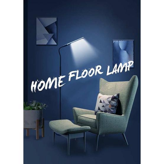 Hafele โคมไฟ LED อเนกประสงค์ BLU