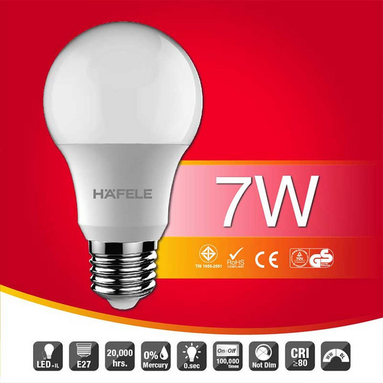 Hafele หลอดไฟ LED รุ่น A60 - 7w Daylight