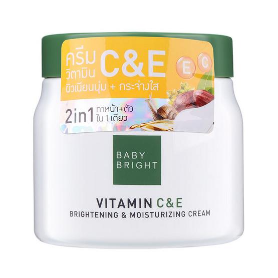 Baby Bright ครีมบำรุงผิวหน้า Vitamin C & E Brightening & Moisturizing Cream 500 กรัม