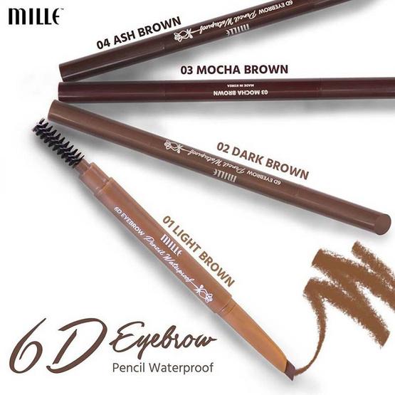 MILLE ดินสอเขียนคิ้ว 6D Eyebrow Pencil Waterproof #03 Mocha Brow