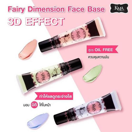 KMA เบสสีเขียว Fairy Dimension Face Base #G1