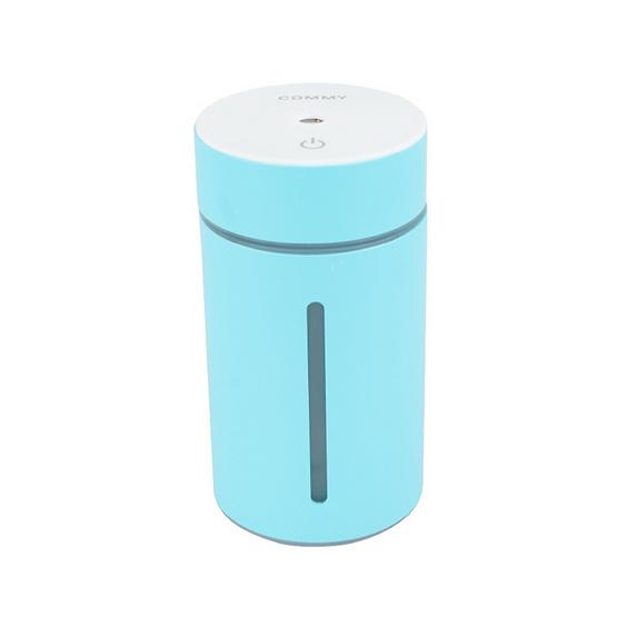 Commy เครื่องพ่นไอน้ำอโรม่า ลดฝุ่น | Aroma Humidifier (Blue)