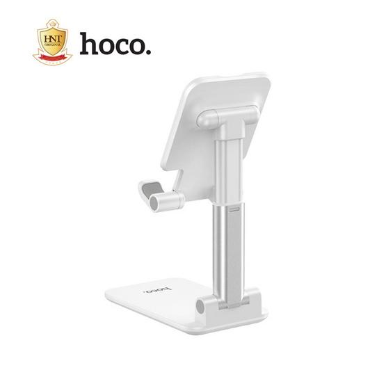 Hoco Tabletop holder PH29A