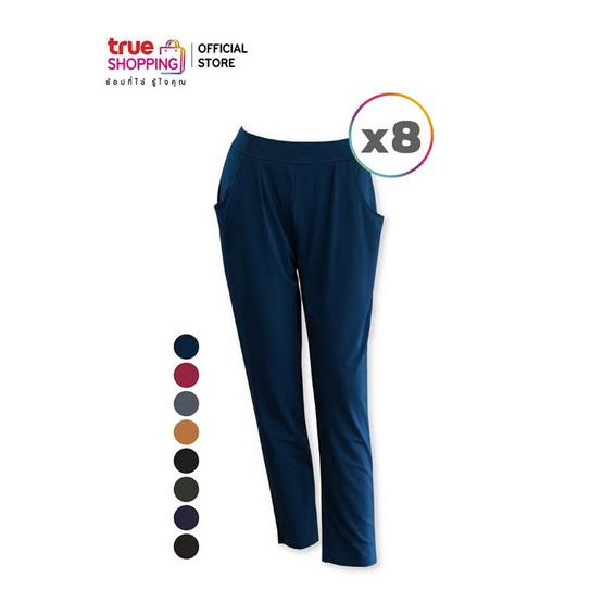 Araya กางเกงผู้หญิง รุ่นอัพไซส์ Free Size (คละสี) 8 ชิ้น