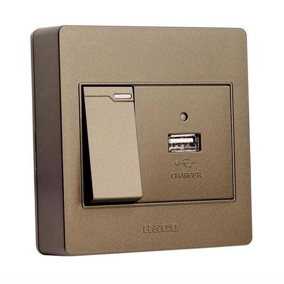 HACO ชุดเต้ารับ USB ขนาด 2.1 แอมป์ 1 ช่อง + สวิตช์ M3N-USB2S-CC สีช็อคโก้