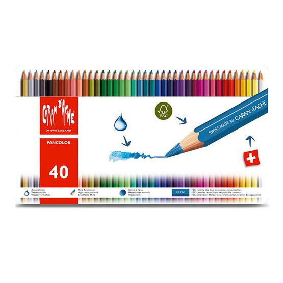 Caran D'Ache สีไม้ระบายน้ำ Fancolor 40 สี กล่องโลหะ 1288.340