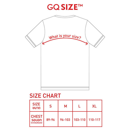 GQWhite T-Shirt เสื้อยืดสีเขียวมิ้นต์