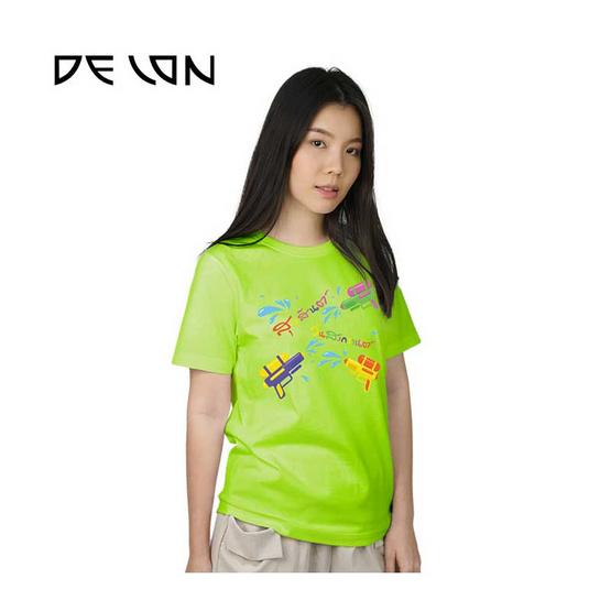 DELON เสื้อยืดวันสงกรานต์ ผ้าคอตตอน100% สีเขียว