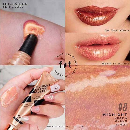 Fiit ลิปกลอส Everyday Kiss Lip Gloss 10 มล. #08 Midnight Drama Queen