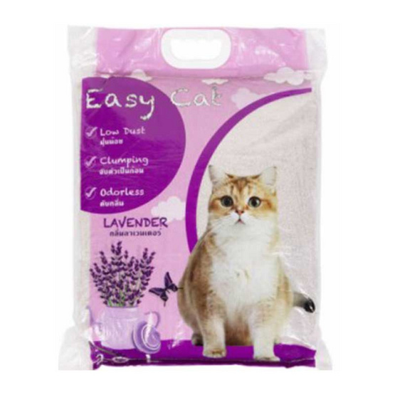 Easy Cat ทรายแมวกลิ่นลาเวนเดอร์ 10 ลิตร
