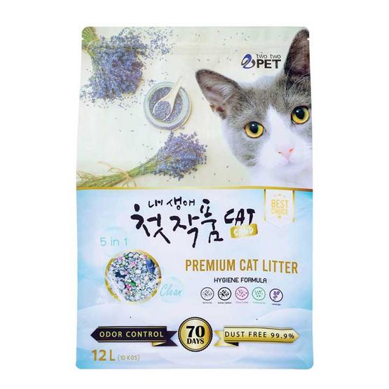 Two Two Pet ทรายแมวพรีเมี่ยมเกาหลีลาเวนเดอร์ 12 ลิตร